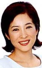 Ёшико Накада
