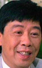 Фанг Ву