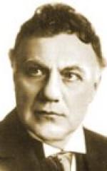 Чарльз К. Френч