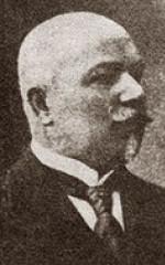 Василий Гончаров