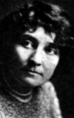 Юджин Бессерер