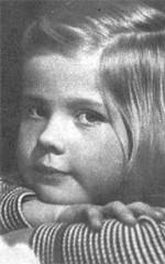 Екатерина Хорова