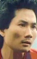 Фа Йуан Ли