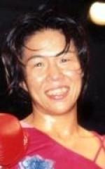 Наоко Кумагаи