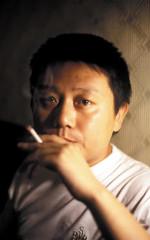Шо Ван