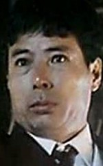 Пау-Чунг Тонг