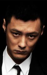 Шон Юе