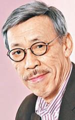 Чуи-Фан Фунг