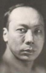Валерий Инкижинов