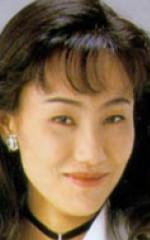 Наоко Такэути