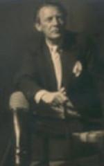 Карл Вери