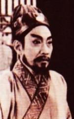 Шизен Ма