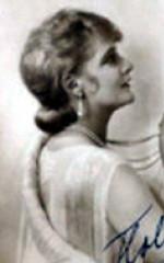 Дари Хольм