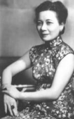 Мадам Чианг