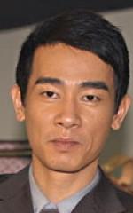 Джордан Чан