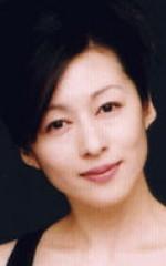 Чикако Аояма