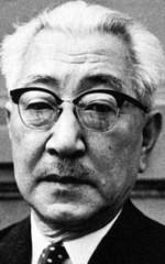 Кадзиро Ямамото