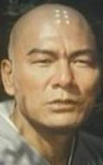 Кан Чин