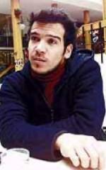 Фелипе Уртадо