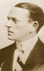 Джордж МакКэй