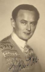 Юджен Рекс