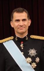 Фелипе де Бурбон