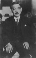 Ёсукэ Мацуока