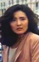 Жозефин Ку