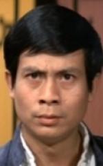 Нг Юэнь-Фан