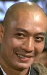 Шен Чан