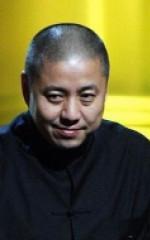 Ван Юй