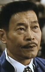 Гам-Сан Леунг