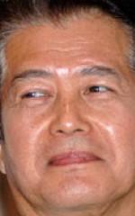 Акира Онодера