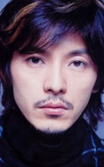 Наохито Фудзики