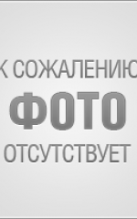Эбби Чаретт