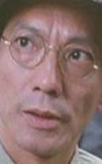 Ю Чин Ванг