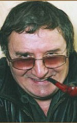 Юрий Пашигорьев