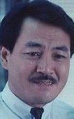Тан Лау