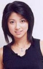 Нана Янагисава