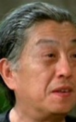 Лао Шен