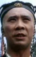 Сан Джиан Куи