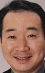 Байзаки Накамура