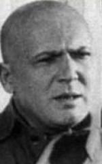 Ефим Альтус