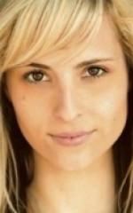 Натали Гарза