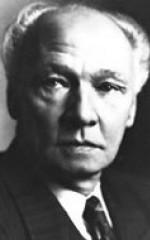 Михаил Трояновский