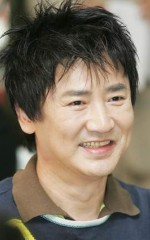 Ён-ха Ли