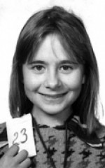 Екатерина Авербах
