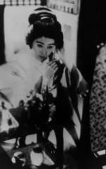 Ёко Умэмура