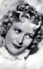Марта Харелль