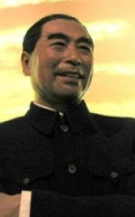 Чжоу Эньлай